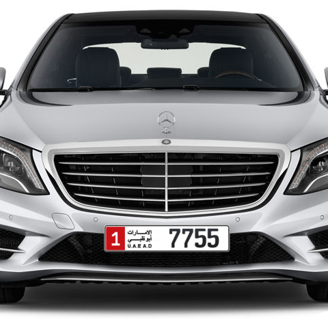 Abu Dhabi Plate number 1 7755 for sale - Long layout, Сlose view