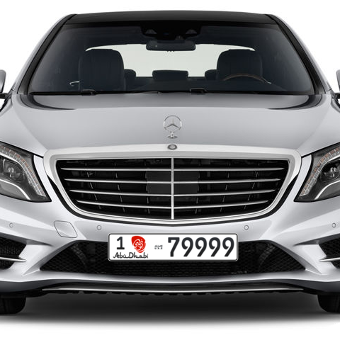 Abu Dhabi Plate number 1 79999 for sale - Long layout, Dubai logo, Сlose view