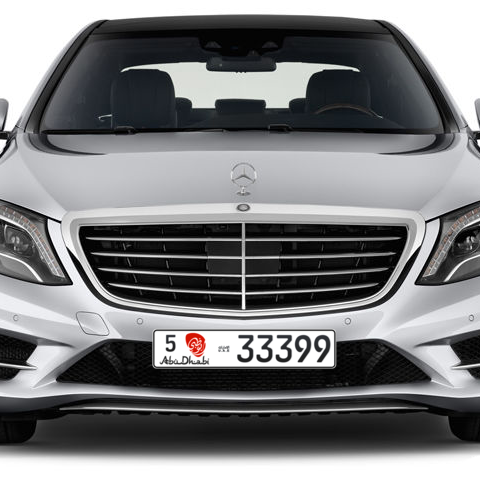 Abu Dhabi Plate number 5 33399 for sale - Long layout, Dubai logo, Сlose view