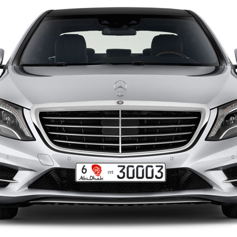 Abu Dhabi Plate number 6 30003 for sale - Long layout, Dubai logo, Сlose view