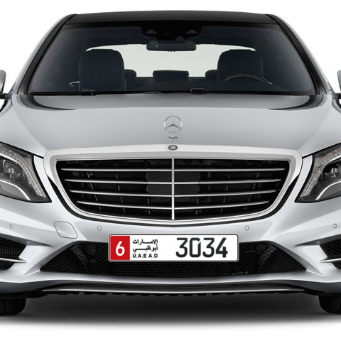 Abu Dhabi Plate number 6 3034 for sale - Long layout, Сlose view