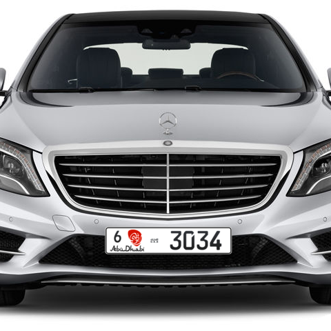 Abu Dhabi Plate number 6 3034 for sale - Long layout, Dubai logo, Сlose view