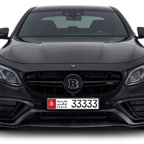 ... Abu Dhabi Plate number * 33333 for sale - Long layout, ...