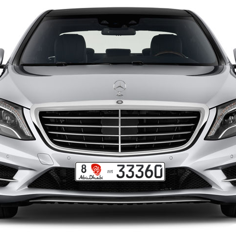 Abu Dhabi Plate number 8 33360 for sale - Long layout, Dubai logo, Сlose view