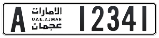 A 12341 - Plate numbers for sale in Ajman
