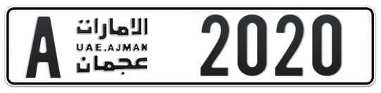 A 2020 - Plate numbers for sale in Ajman