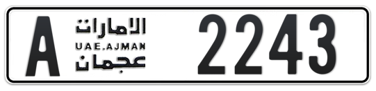 A 2243 - Plate numbers for sale in Ajman