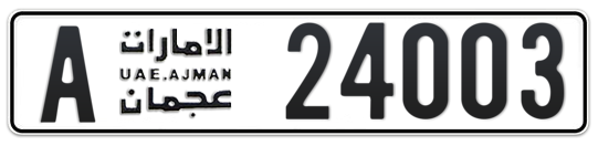 Ajman Plate number A 24003 for sale on Numbers.ae