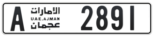A 2891 - Plate numbers for sale in Ajman