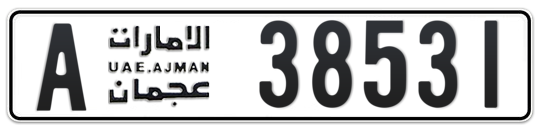 Ajman Plate number A 38531 for sale on Numbers.ae
