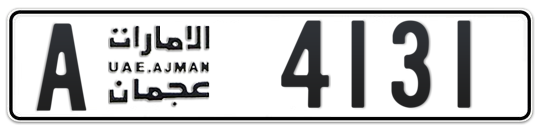 A 4131 - Plate numbers for sale in Ajman