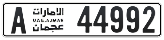 A 44992 - Plate numbers for sale in Ajman