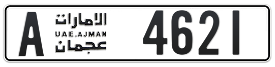 A 4621 - Plate numbers for sale in Ajman
