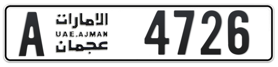 A 4726 - Plate numbers for sale in Ajman