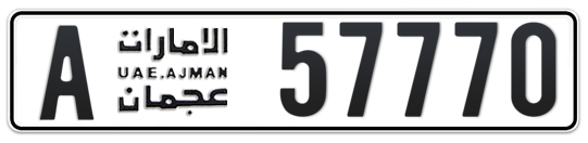 Ajman Plate number A 57770 for sale on Numbers.ae