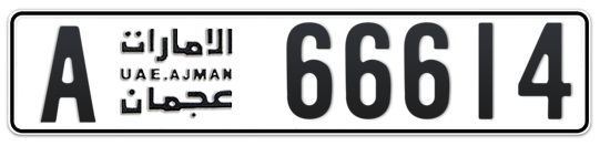 Ajman Plate number A 66614 for sale on Numbers.ae