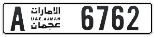 A 6762 - Plate numbers for sale in Ajman