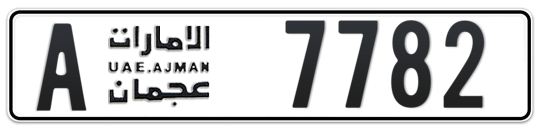 A 7782 - Plate numbers for sale in Ajman
