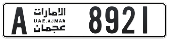 A 8921 - Plate numbers for sale in Ajman