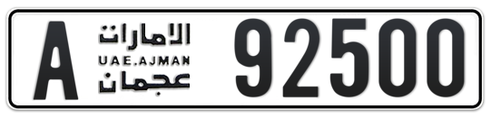 A 92500 - Plate numbers for sale in Ajman