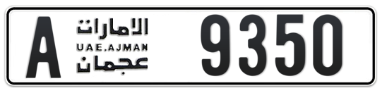 Ajman Plate number A 9350 for sale on Numbers.ae