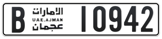 B 10942 - Plate numbers for sale in Ajman
