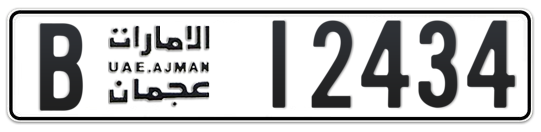 B 12434 - Plate numbers for sale in Ajman