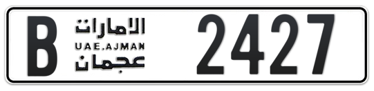 B 2427 - Plate numbers for sale in Ajman
