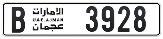 B 3928 - Plate numbers for sale in Ajman