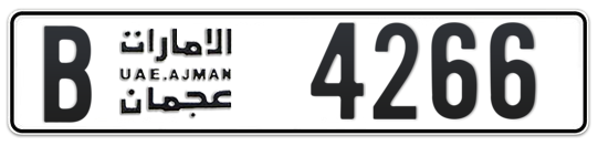 B 4266 - Plate numbers for sale in Ajman