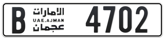B 4702 - Plate numbers for sale in Ajman