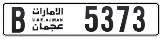 B 5373 - Plate numbers for sale in Ajman
