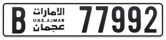 Ajman Plate number B 77992 for sale on Numbers.ae