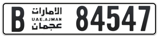 B 84547 - Plate numbers for sale in Ajman