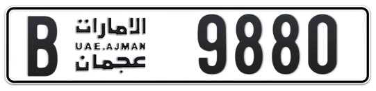 B 9880 - Plate numbers for sale in Ajman