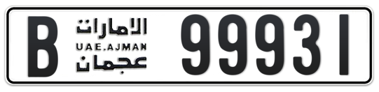 Ajman Plate number B 99931 for sale on Numbers.ae