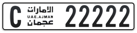 C 22222 - Plate numbers for sale in Ajman