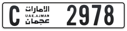 C 2978 - Plate numbers for sale in Ajman