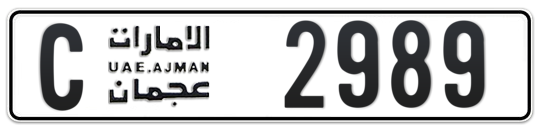 C 2989 - Plate numbers for sale in Ajman