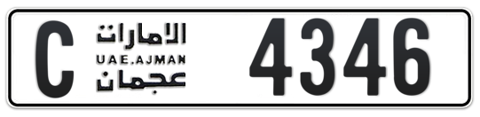 C 4346 - Plate numbers for sale in Ajman