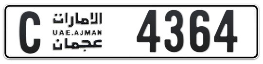 C 4364 - Plate numbers for sale in Ajman
