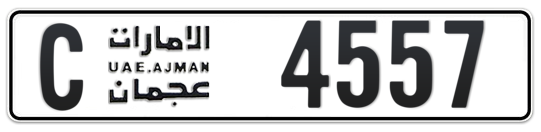 C 4557 - Plate numbers for sale in Ajman