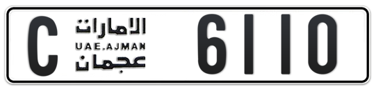 C 6110 - Plate numbers for sale in Ajman
