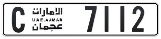 C 7112 - Plate numbers for sale in Ajman