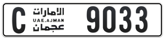 C 9033 - Plate numbers for sale in Ajman