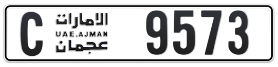 C 9573 - Plate numbers for sale in Ajman