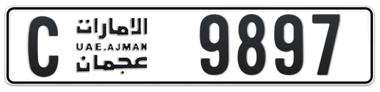 C 9897 - Plate numbers for sale in Ajman