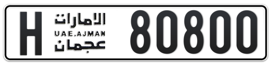H 80800 - Plate numbers for sale in Ajman