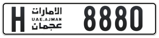 H 8880 - Plate numbers for sale in Ajman