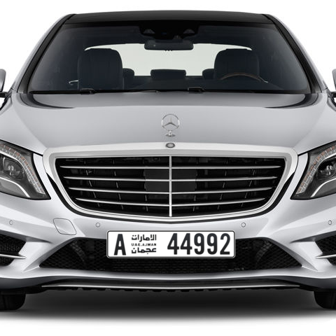 Ajman Plate number A 44992 for sale - Long layout, Сlose view